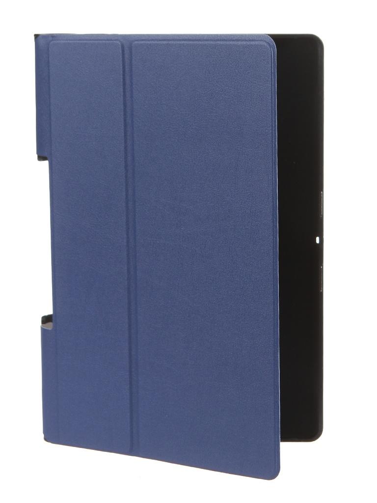Чехол Palmexx для Lenovo Tab Yoga X705 Smartbook Blue PX/SMB-LEN-X705-BLU