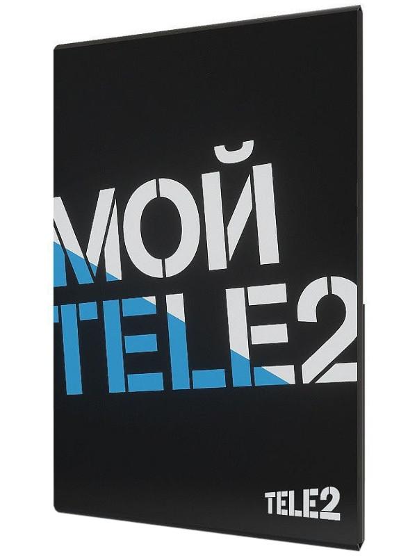 Sim-карта Tele2 Тарифный план Интернет для устройств баланс 100 рублей тарифный план