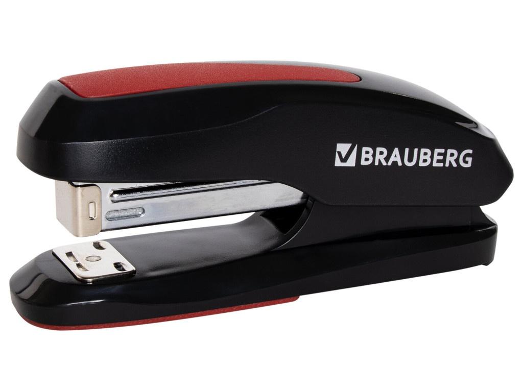 Степлер Brauberg Extra №24/6 26/6 до 30 листов 229085