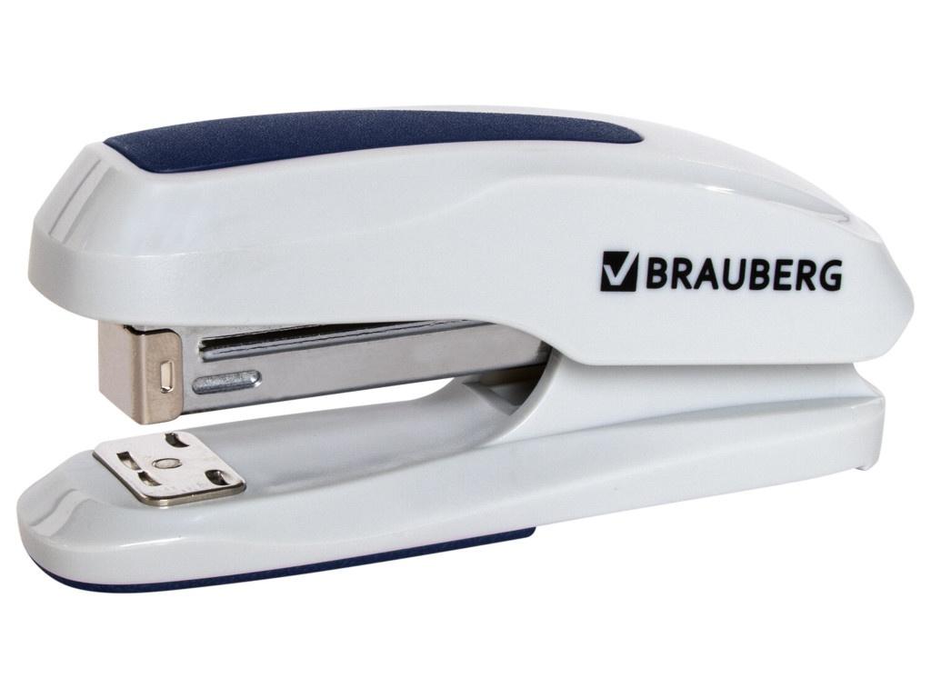 Степлер Brauberg Extra №24/6 26/6 до 30 листов 229087