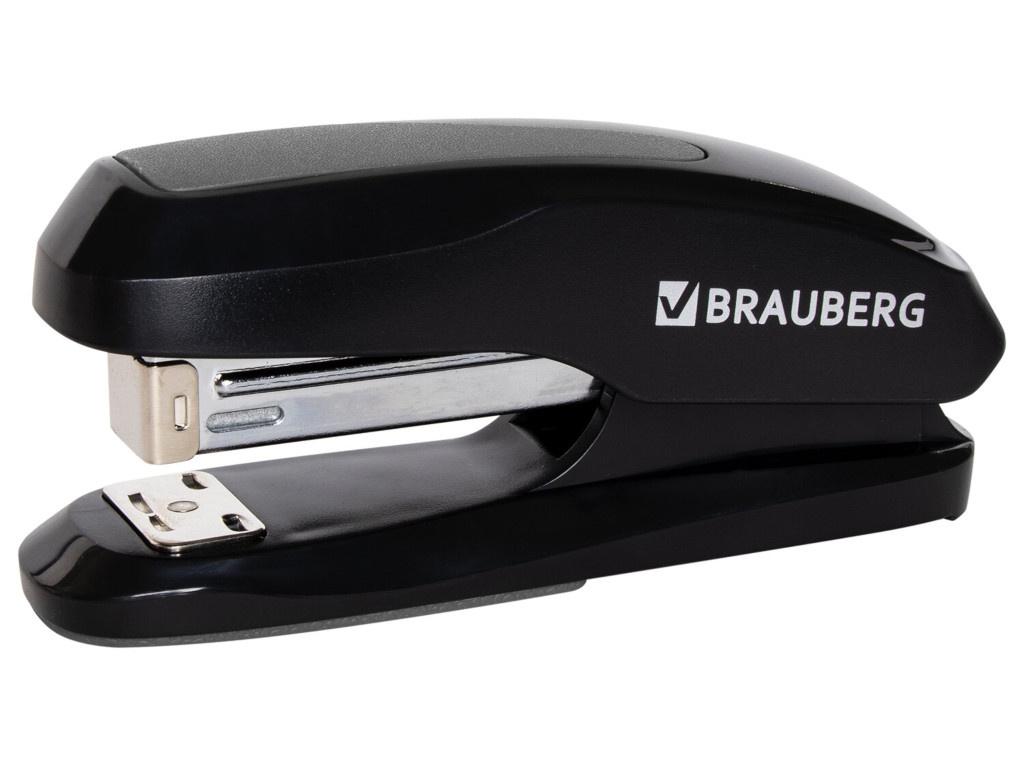 Степлер Brauberg Extra №24/6 26/6 до 30 листов 229086