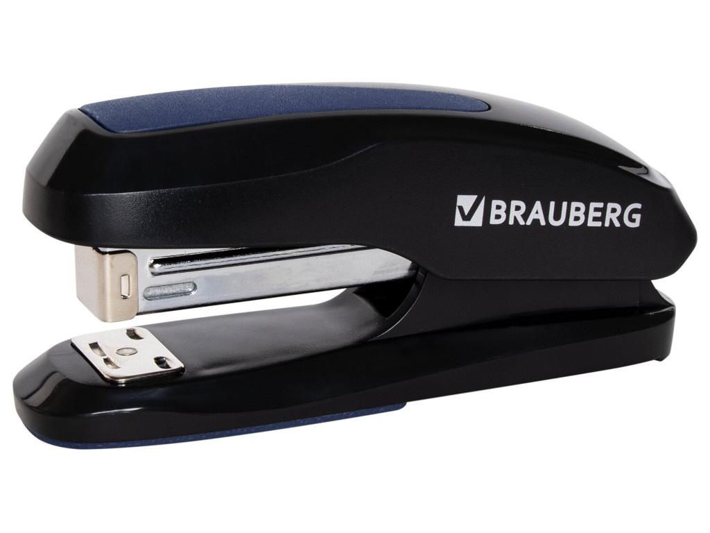 Степлер Brauberg Extra №24/6 26/6 до 30 листов 229084