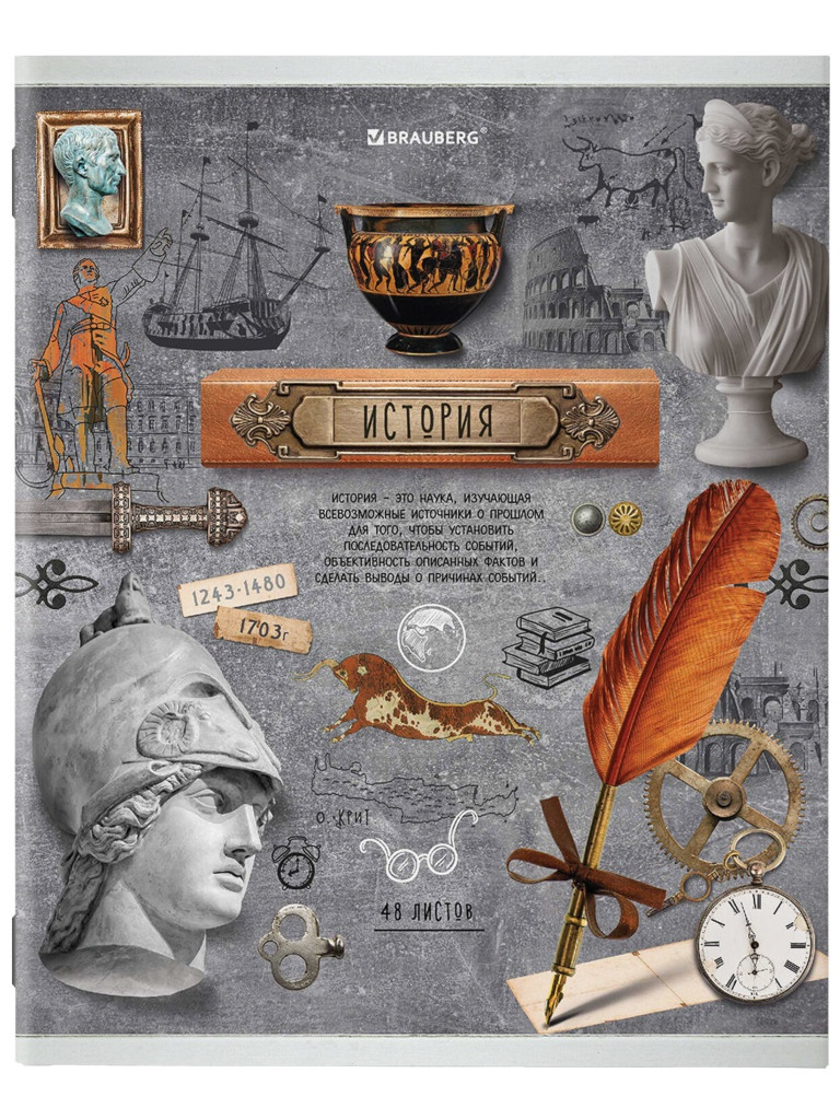Тетрадь Brauberg Collage История 48 листов 403997
