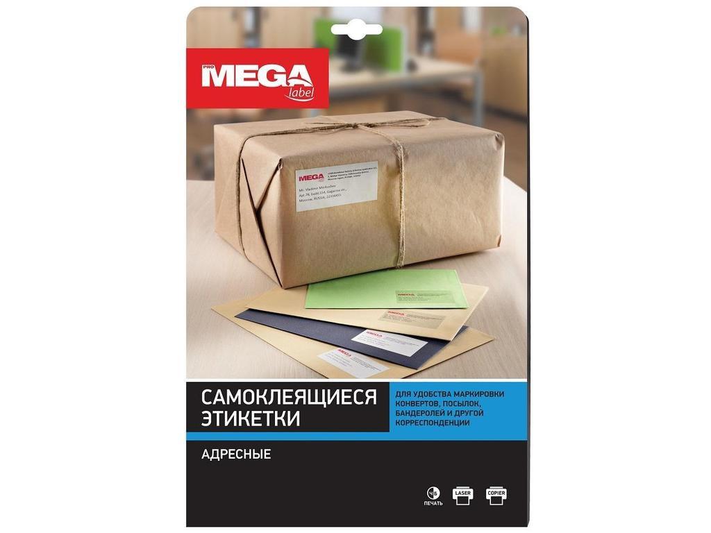 Этикетки самоклеящиеся ProMega Label 63.5х38.1mm 21 этикетка 100 листов 439292 самоклеящиеся этикетки index label ф a4 разм 70х16 9 51 этикетка на листе 25 листов в упаковке
