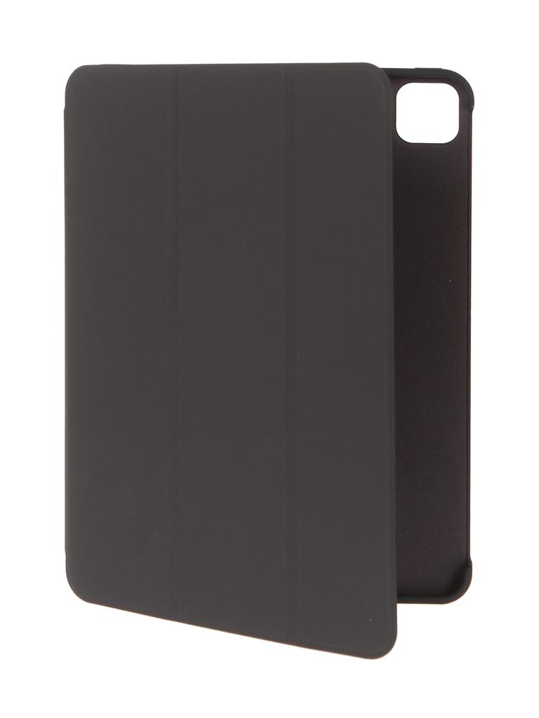 Фото - Чехол Nomad для APPLE iPad Pro 11 2th Gen Rugged Folio Grey NM2IB20H00 аксессуар чехол speck balance folio print для ipad 9 7 2017 bikeparts black ash grey 91503 6847