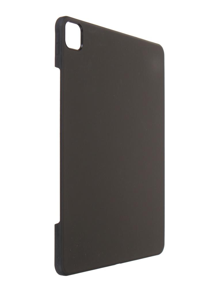 Фото - Чехол Nomad для APPLE iPad Pro 12.9 Rugged Black NM2IC20000 чехол для ipad pro 12 9 apple leather sleeve black