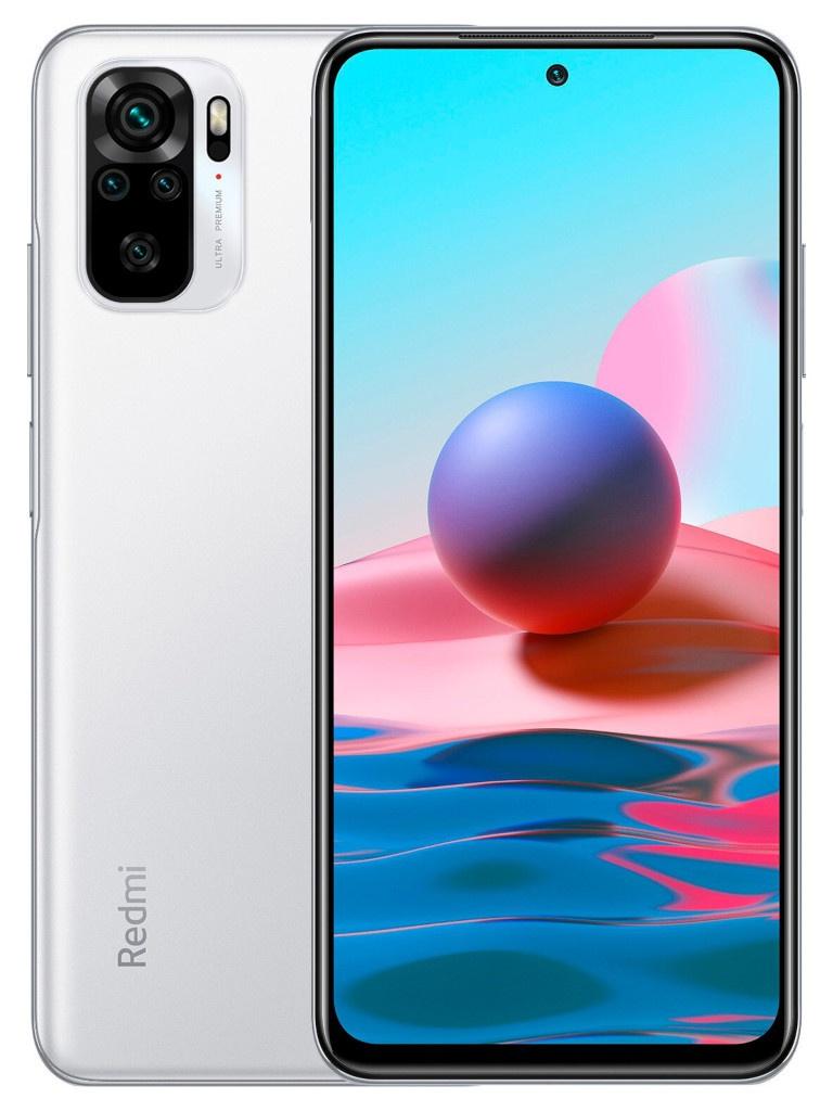 Сотовый телефон Xiaomi Redmi Note 10 4/64Gb Pebble White Выгодный набор + серт. 200Р!!! сотовый телефон xiaomi redmi note 9 4 128gb green выгодный набор для selfie серт 200р