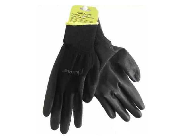 Перчатки Unitraum №8 размер 8 UN-KSU101-8