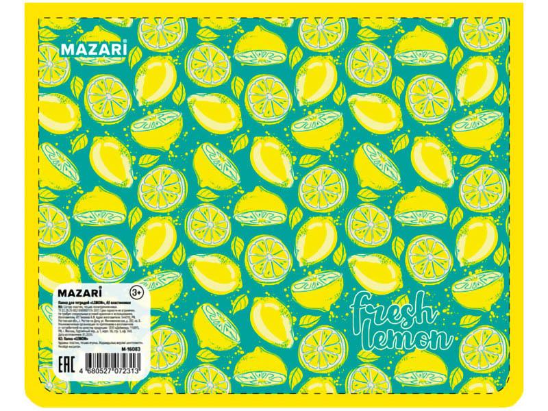 Папка Mazari Lemon А5 230x180x25mm M-16083
