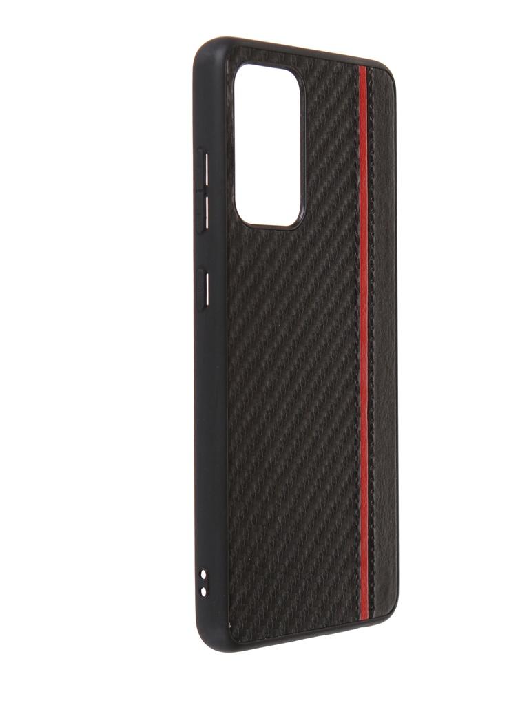 Чехол G-Case для Samsung Galaxy A52 SM-A525F Carbon Black GG-1315
