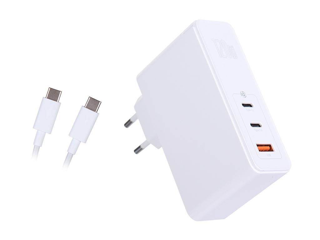 Зарядное устройство Baseus GaN2 Pro Quick Charger 2C+U 120W EU CCGAN-J02