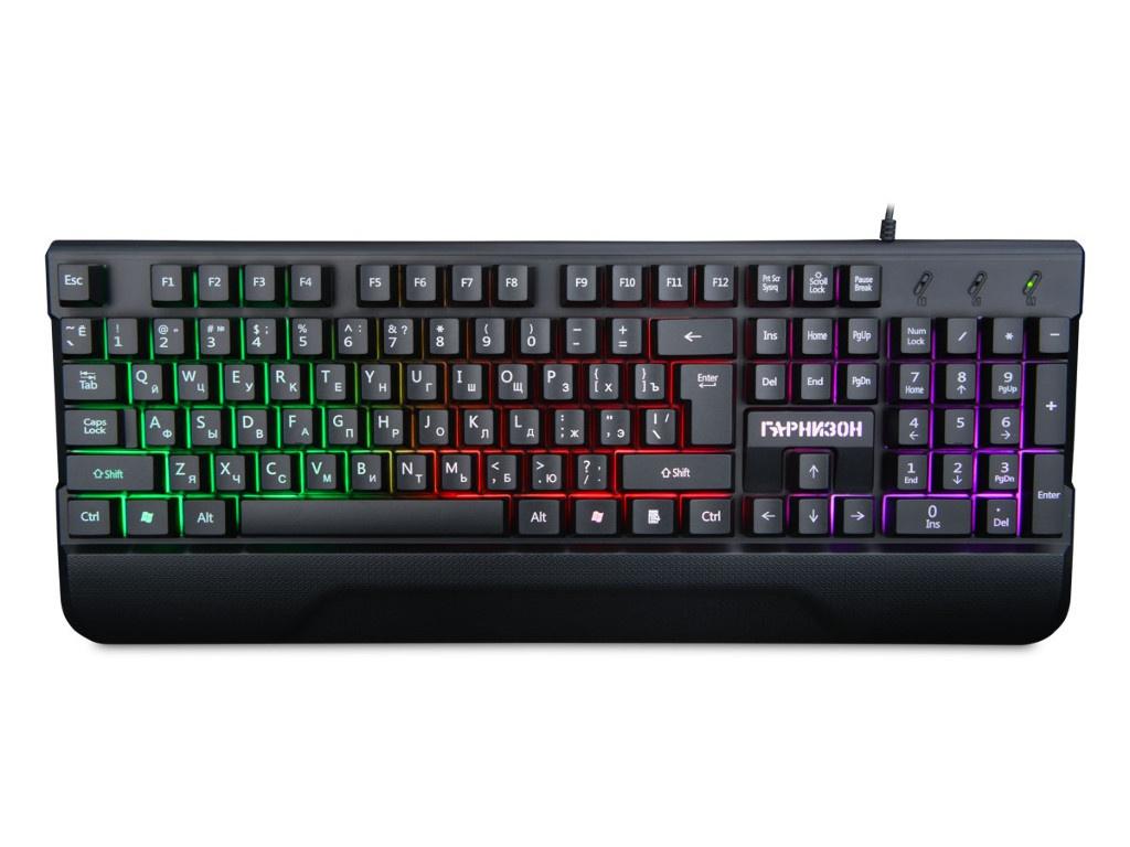 Клавиатура Гарнизон GK-350L