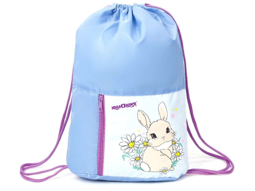 Мешок для обуви Юнландия Cute Rabbit 270406