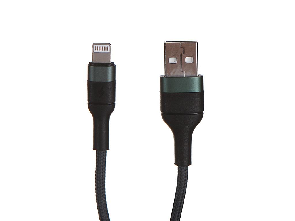 Фото - Аксессуар Kaku KSC-480 USB - Lightning A093491 аксессуар kaku ksc 290 aux 3 5mm a093251