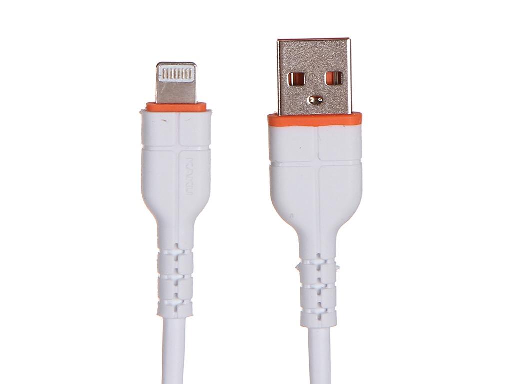 Фото - Аксессуар Kaku KSC-300 USB - Lightning 2m A092510 аксессуар kaku ksc 290 aux 3 5mm a093251