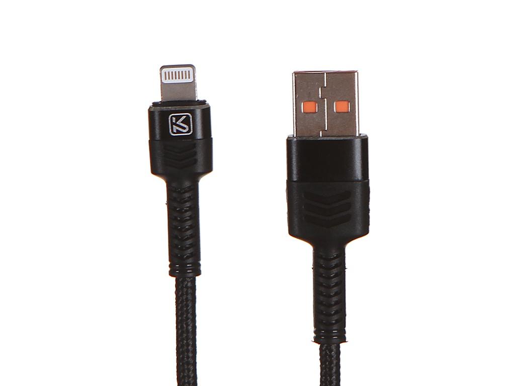 Фото - Аксессуар Kaku KSC-297 USB - Lightning A092497 аксессуар kaku ksc 290 aux 3 5mm a093251