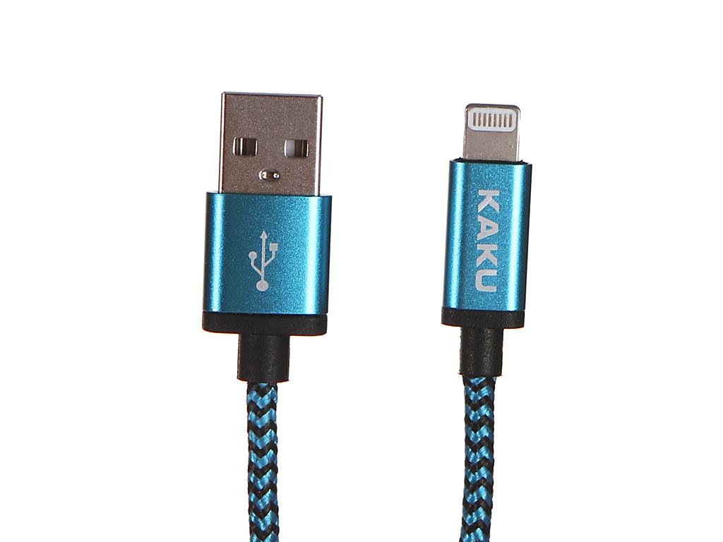 Фото - Аксессуар Kaku KSC-107 USB - Lightning A092519 аксессуар kaku ksc 290 aux 3 5mm a093251