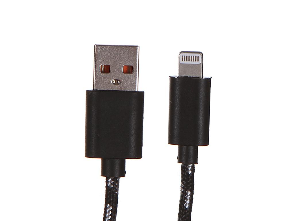 Фото - Аксессуар Kaku KSC-106 USB - Lightning A092522 аксессуар kaku ksc 290 aux 3 5mm a093251