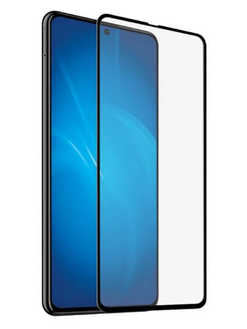 Защитное стекло Pero для Samsung Galaxy A52 Full Glue Privacy Black PGFGP-SA52