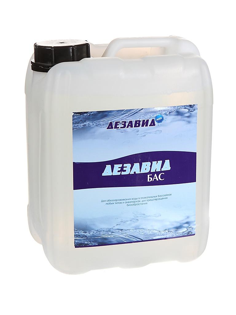 Средство для обеззараживания воды Дезавид Бас 5L Д398