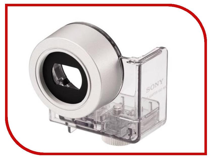 Переходное кольцо Sony VAD-WB Lens Adaptor<br>