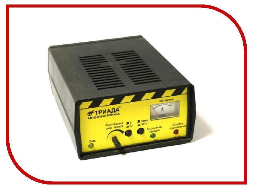 Зарядное устройство для автомобильных аккумуляторов Триада BOUSH-40<br>