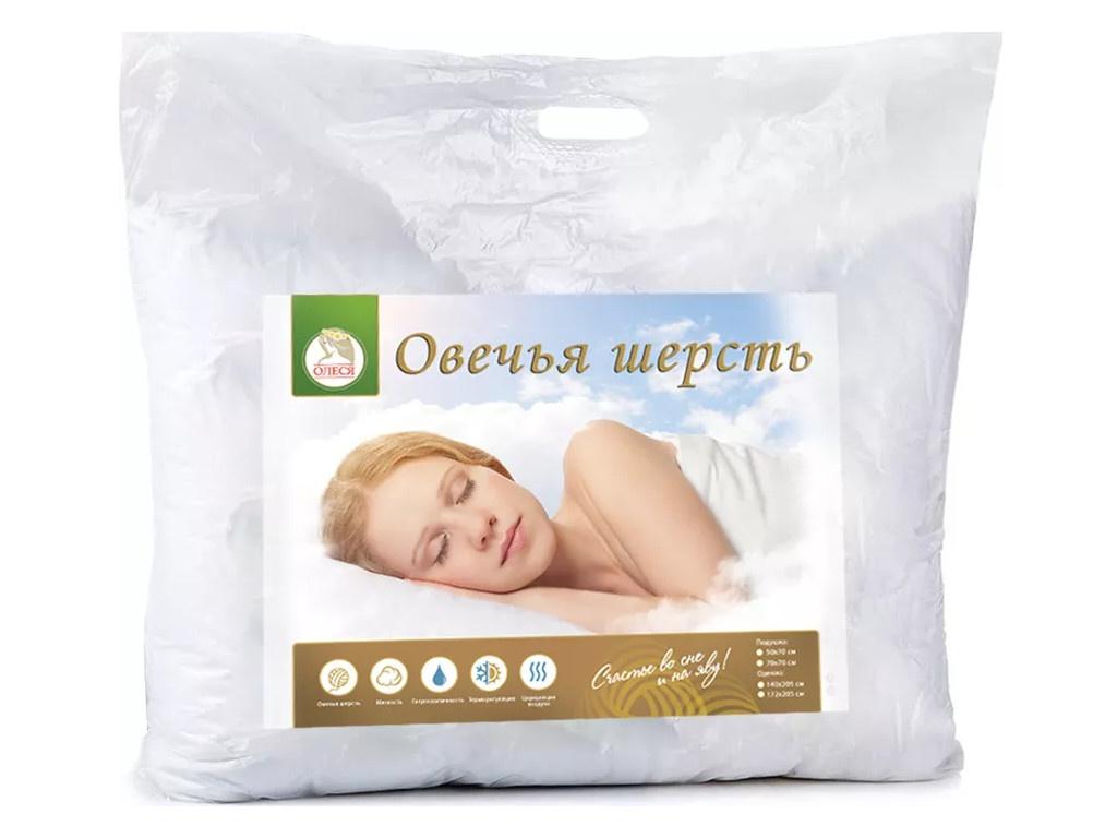 Подушка Олеся 50x70cm овечья шерсть 24050119197