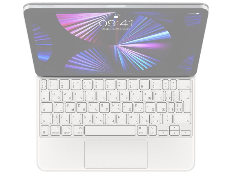 Клавиатура для APPLE iPad Pro 11 (3rd gen.) / Air (4th Magic Keyboard White MJQJ3RS/A