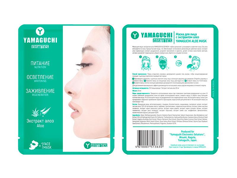 Маска для лица Yamaguchi Aloe Mask 3026