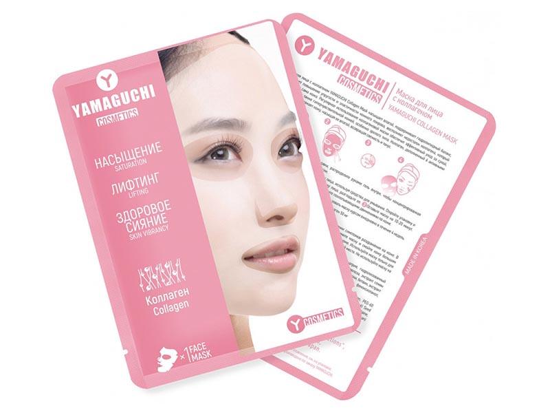 Маска для лица Yamaguchi Collagen Mask 3025