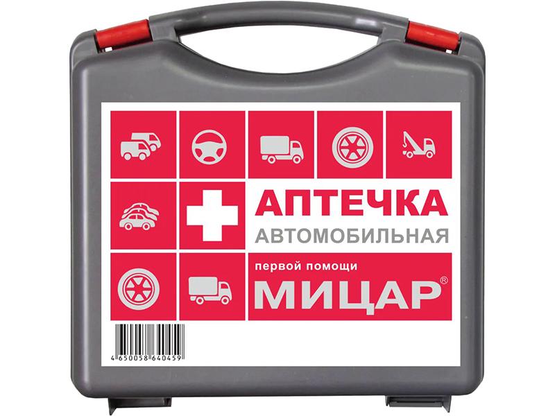 Аптечка ФЭСТ Мицар F-40459