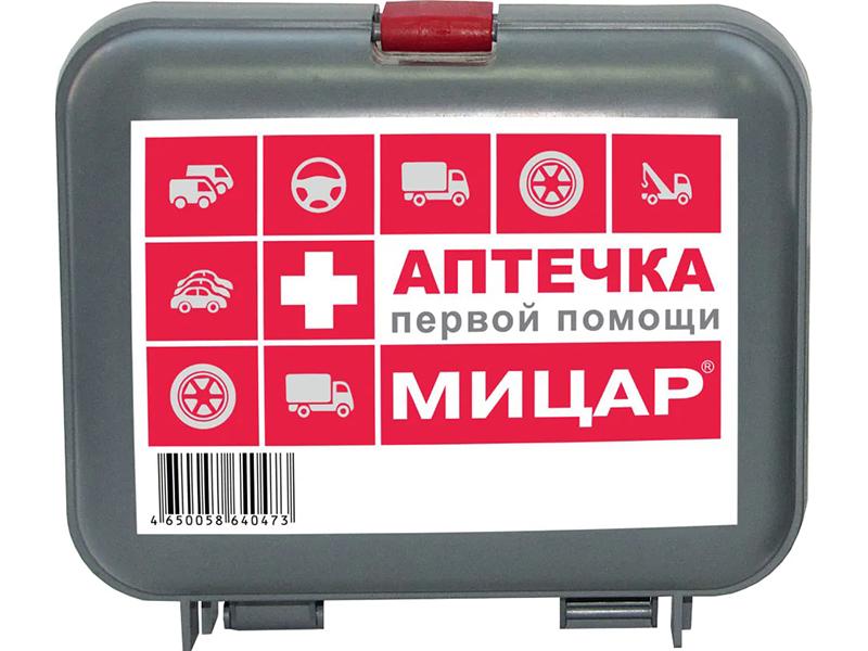 Аптечка ФЭСТ Мицар №2 F-12534