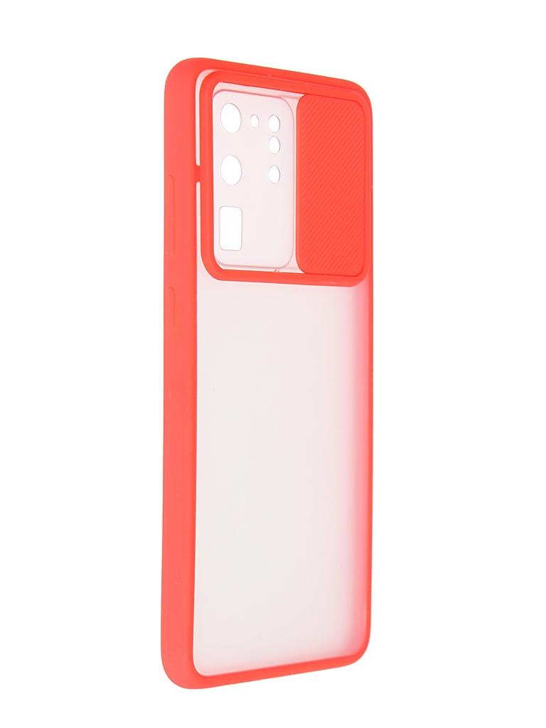 Чехол LuxCase для Samsung Galaxy S20 Ultra TPU+PC 2mm Red 63220