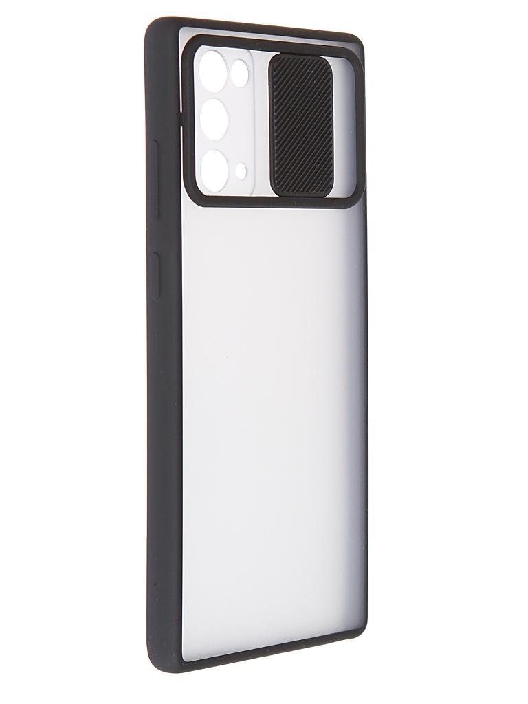 Чехол LuxCase для Samsung Galaxy Note 20 TPU+PC 2mm Black 63247
