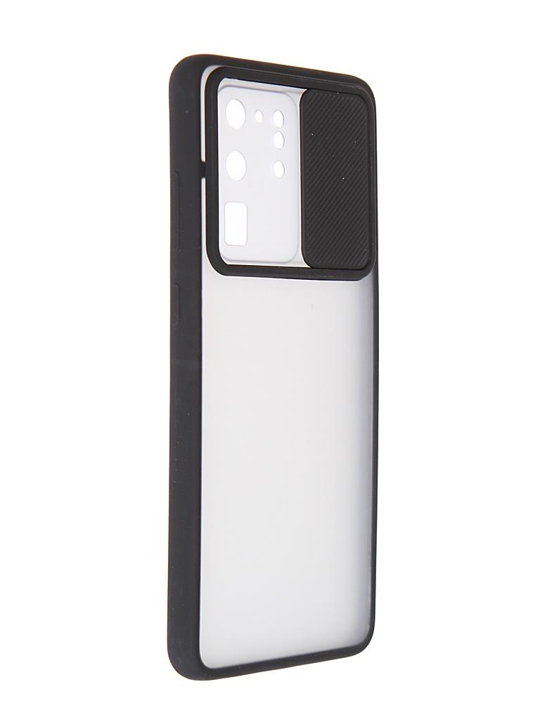Чехол LuxCase для Samsung Galaxy S20 Ultra TPU+PC 2mm Black 63249