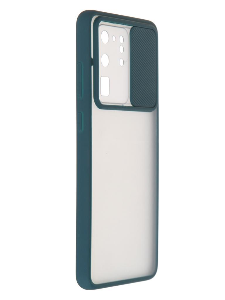 Чехол LuxCase для Samsung Galaxy S20 Ultra TPU+PC 2mm Dark Green 63190