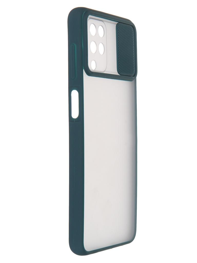 Чехол LuxCase для Samsung Galaxy A12 TPU+PC 2mm Dark Green 63177 чехол brosco для samsung galaxy a12 ss a12 tpu transparent