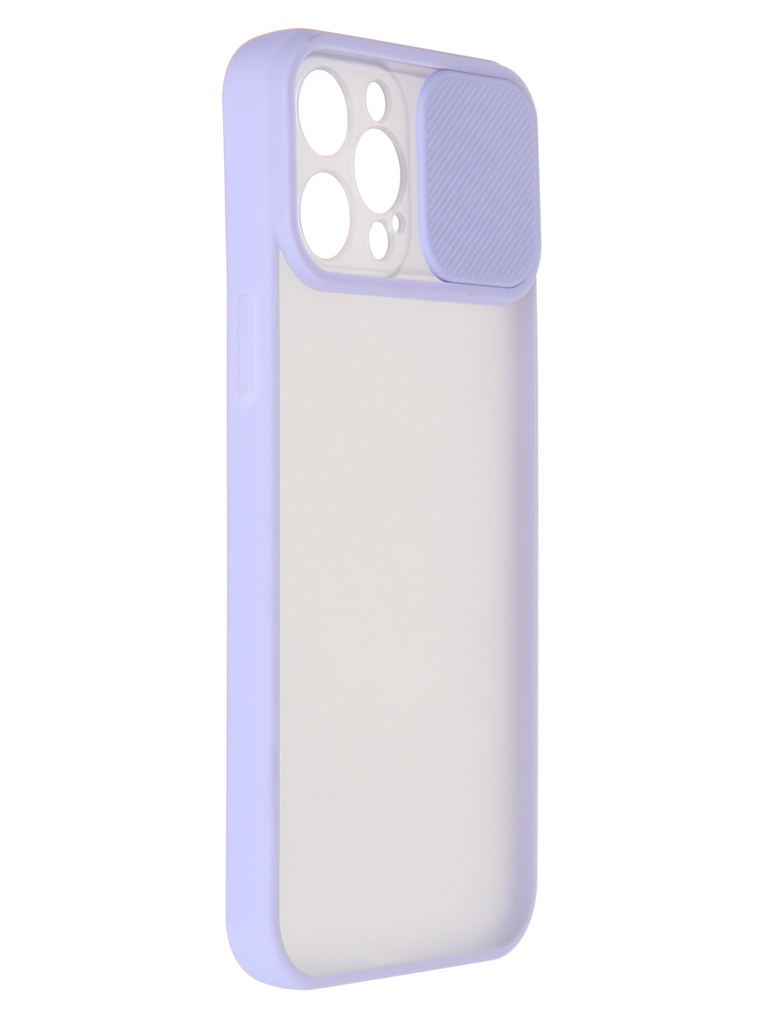 Чехол LuxCase для APPLE iPhone 12 Pro Max TPU+PC 2mm Lavender 63166