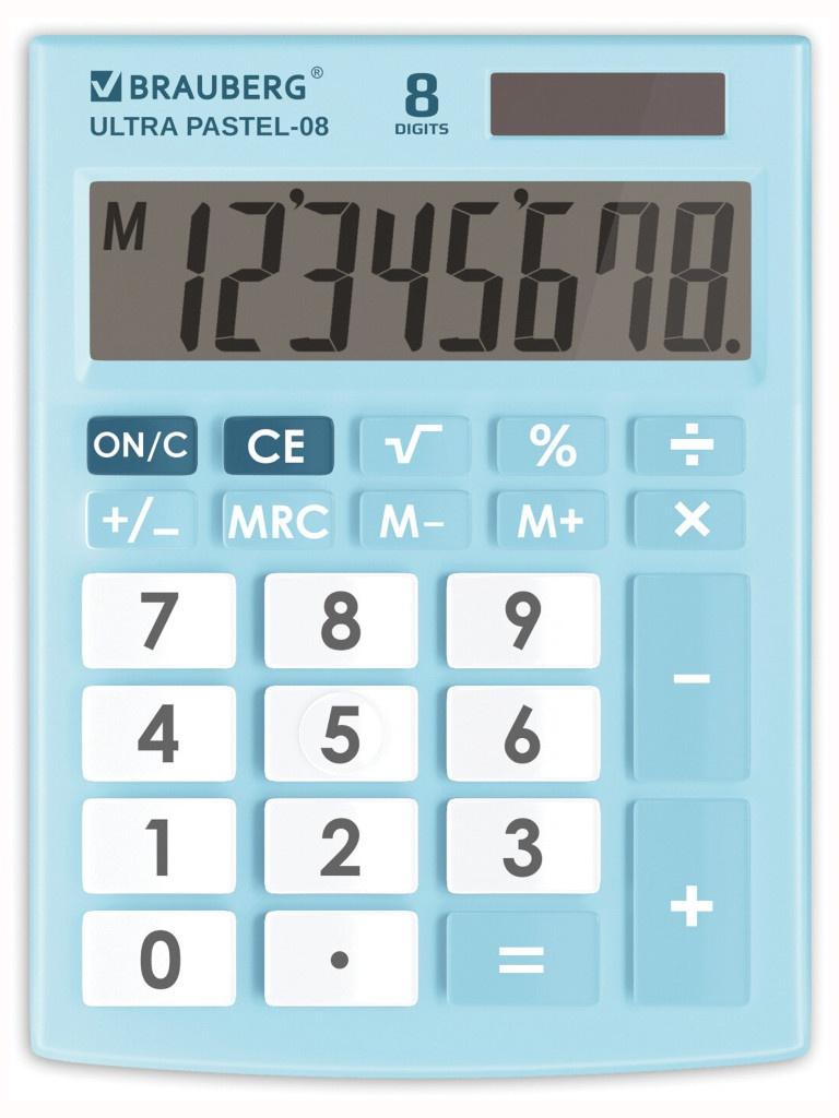 Калькулятор Brauberg Ultra Pastel-08-LB 250513