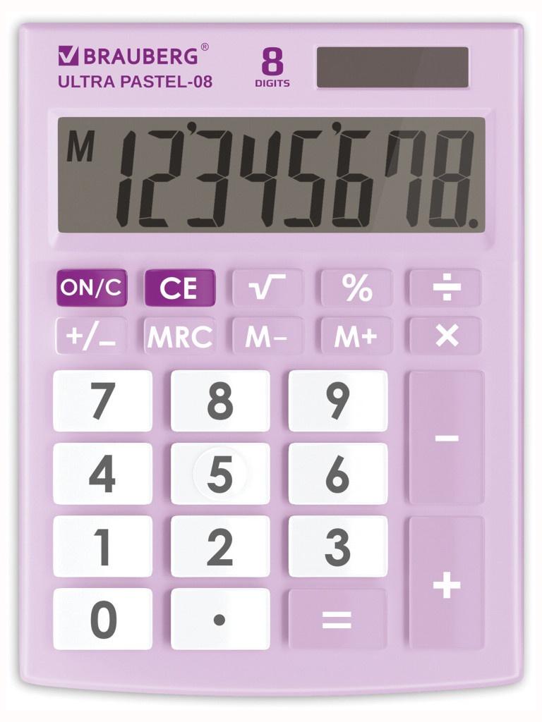 Калькулятор Brauberg Ultra Pastel-08-PR 250516