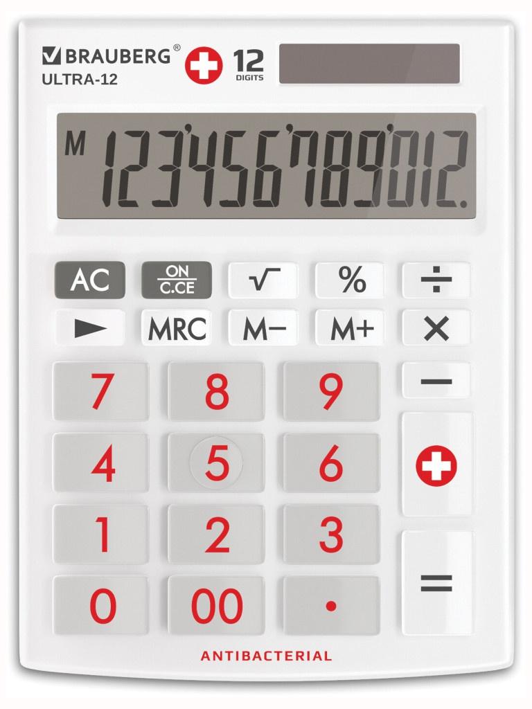 Калькулятор Brauberg Ultra-12-WAB 250506