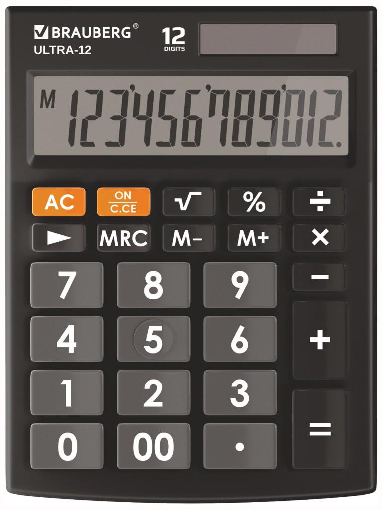Калькулятор Brauberg Ultra-12-BK 250491