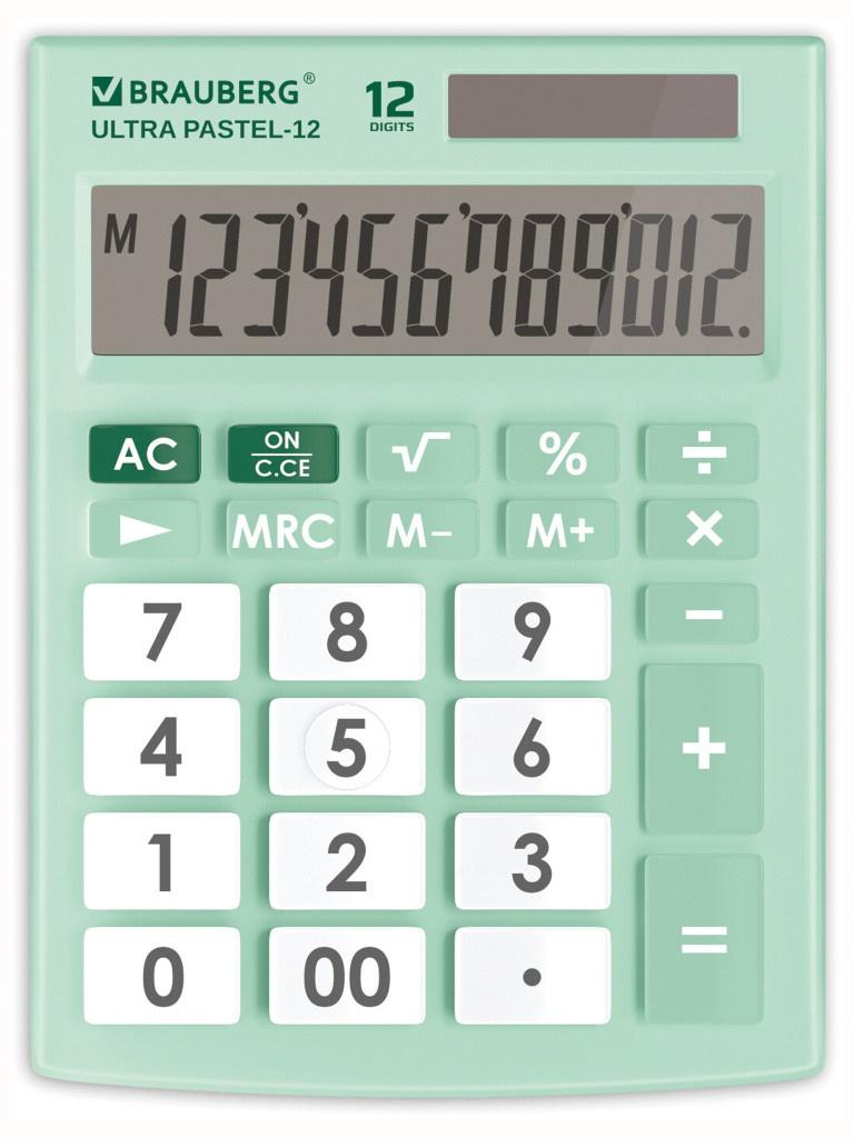 Калькулятор Brauberg Ultra Pastel-12-LG 250504