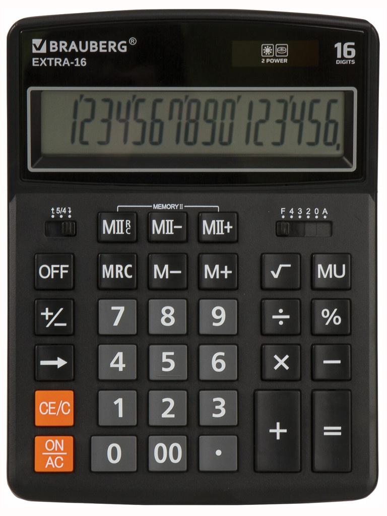 Калькулятор Brauberg Extra-16-BK 250475