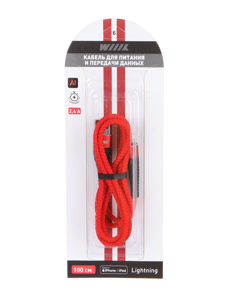 Фото - Аксессуар WIIIX USB - Lightning 1m Red CB725-U8-10R аксессуар wiiix usb lightning 1m white cb 716 u8 1 0 w