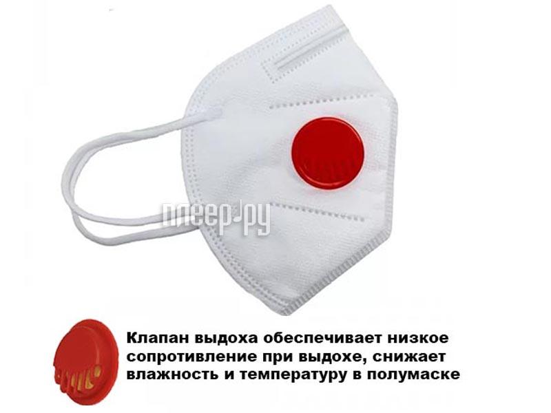 Защитная маска KN KN99 класс защиты FFP3 (до 50 ПДК) с клапаном