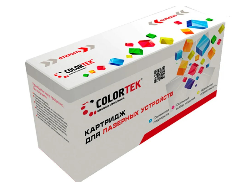 Картридж Colortek (схожий с HP C9731A/645A) Cyan для 5500/5550