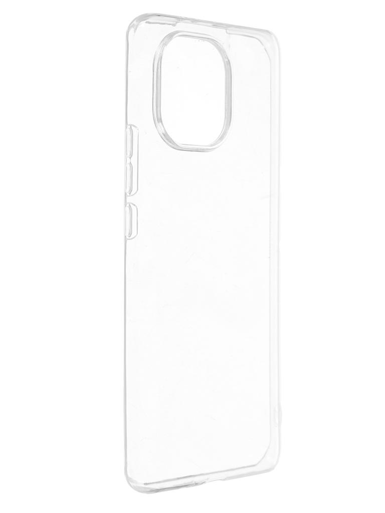 Чехол Zibelino для Xiaomi Mi 11 Ultra Thin Case Premium Quality Transparent ZUTCP-XIA-M11-TRN