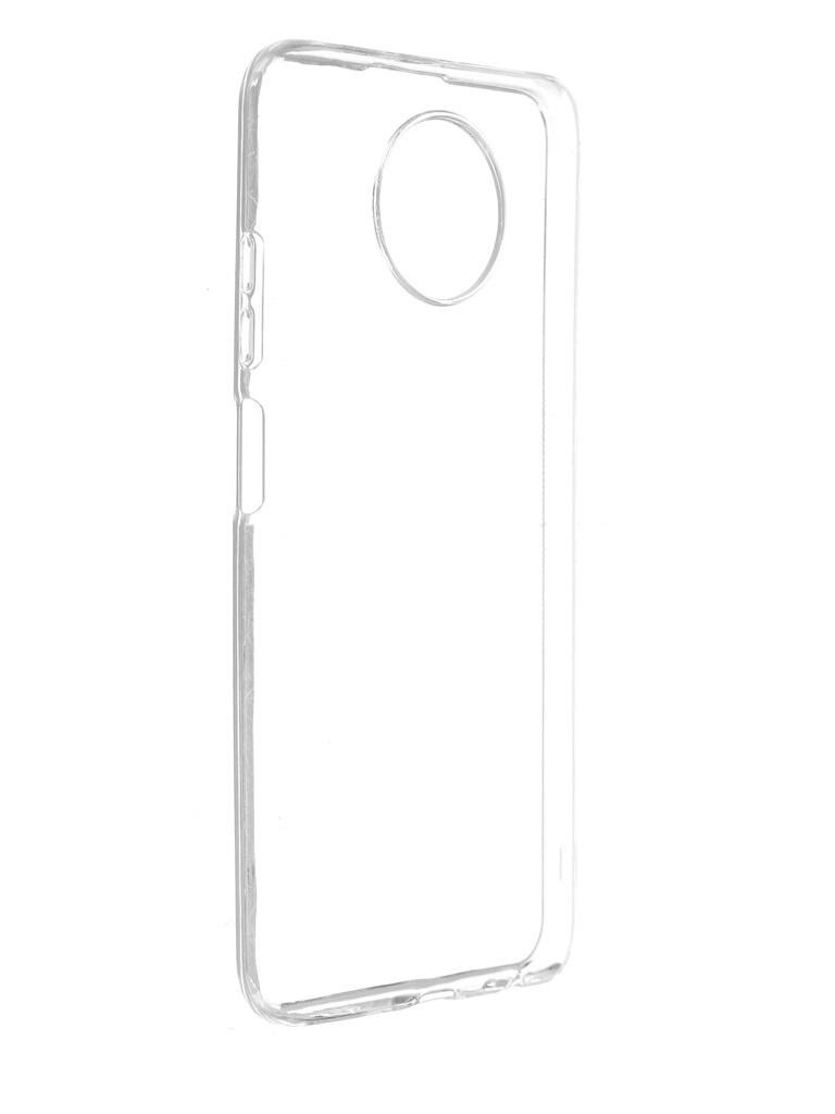 Чехол Zibelino для Xiaomi Redmi Note 9T Ultra Thin Case Premium Quality Transparent ZUTCP-XIA-NOT9T-TRN