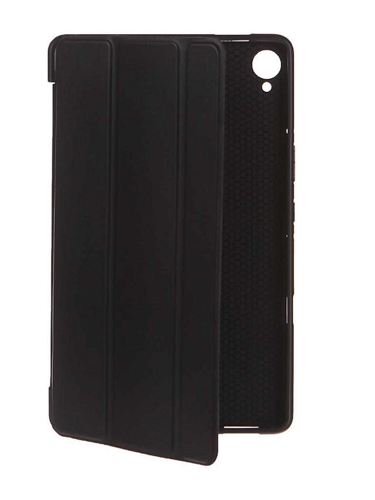 Чехол Red Line для Huawei MediaPad M6 8.4 Black УТ000025016
